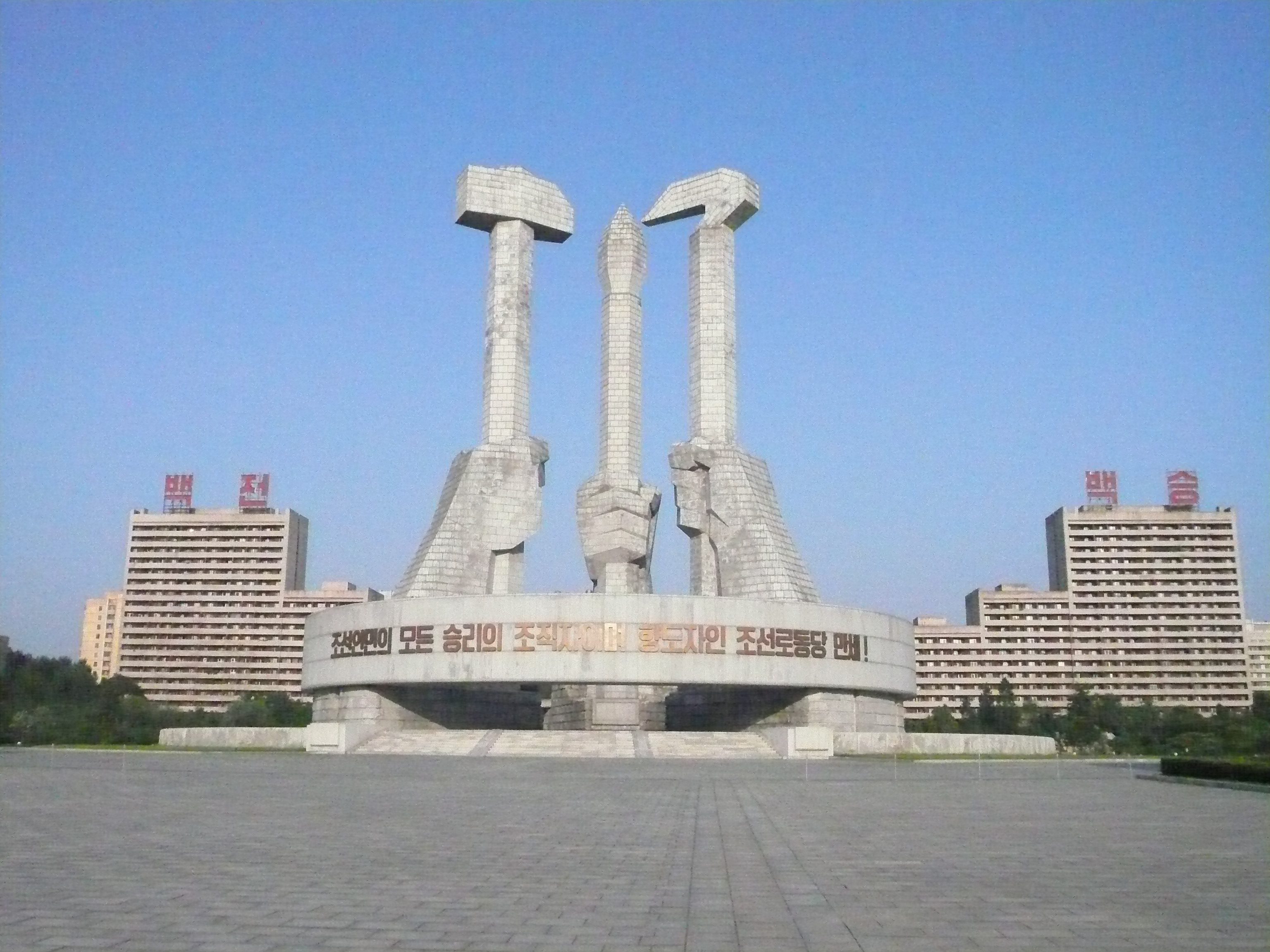 Party Foundation Monument
